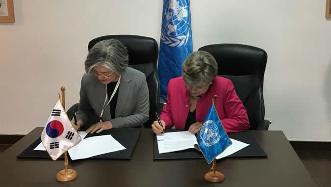 Ciudades latinoamericanas se beneficiarán con acuerdo entre Corea del Sur y la CEPAL
